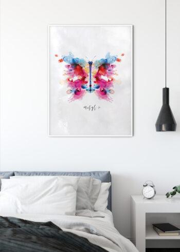 Motyl - plakat do salonu